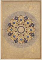 Rosette Bearing the Names and Titles of Shah Jahan