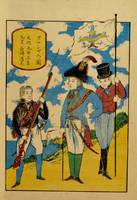 Russians at Nagasaki, Unidentified Artist Japanese