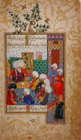 The Great Abu Sa'ud Teaching Law, Folio from a Div