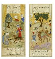 TWO FOLIOS FROM A PERSIAN MANUSCRIPT, PERSIA, QARA
