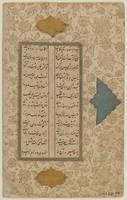 Two Leaves of Manuscript, 17th Century. Calligraph