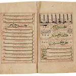"""Zayn al-Din Jurjani (d.1136 AD), Zakhirah-yi Khwar"" by motionage"