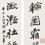 """Zhang Daqian (Chang Dai-chien) 1899-1983 CALLIGRAP"" by motionage"