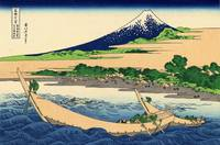 Shore_of_Tago_Bay,_Ejiri_at_Tokaido