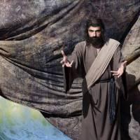 Jesus Commands The Sea Art Prints & Posters by Alex Acropolis Calderon