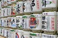 New Year's Japanese Sake Barrels Shrine Display
