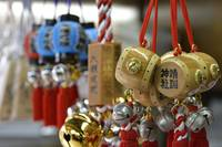 Japanese Shinto Shrine Lucky Charm Omamori Amulets