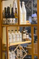Japanese Sake & Whiskey Bottles Izakaya Display