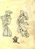 Asian Art (Man & Woman)