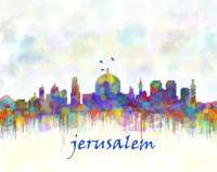 jerusalem city skyline watercolor
