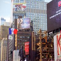 Times Square Summer 2016 V Art Prints & Posters by Robert Meyers-Lussier
