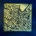 """""""3"""" by RubyJaffrey"""