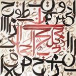 """""""Contemporary Arabic Art"""" by RubyJaffrey"""