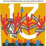 """""""CARTEL FESTIVAL INTERNACIONAL DE CINE JUDIO 2015"""" by ROFFEART"""