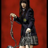 Kill Bill - Gogo Yubari Art Prints & Posters by Dan Avenell