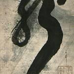 """""""Dragon and Tiger, Kitamuki Unchiku (Japan, 1623-17"""" by motionage"""