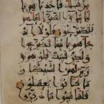 """Folios from a Qur"