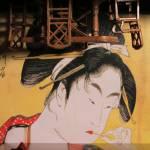 """Topsy-Turvy Utamaro"" by newimage"