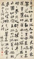 Zheng Xie 1693-1765 TANG AND SONG DYNASTIES' POEMS