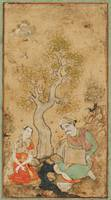 A couple by a stream, Persia, Safavid, second half