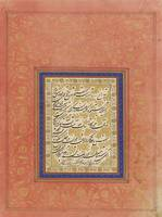 A CALLIGRAPHIC ALBUM PAGE BY DARVISH 'ABD AL-MAJID
