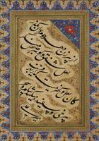 A CALLIGRAPHIC ALBUM PAGE BY MIR 'ALI AL-HARAWI (A