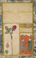 A Rose and Nightingale, Signed by 'Abdullah Bukhar