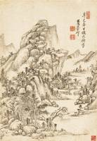Wang Yuanqi 1642-1715 LANDSCAPE AFTER HUANG GONGWA