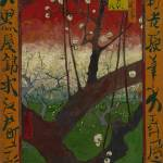 """Flowering Plum Orchard (after Hiroshige) Paris, Oc"" by motionage"
