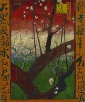 Flowering Plum Orchard (after Hiroshige) Paris, Oc