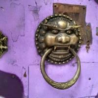 The Purple Door Art Prints & Posters by Roberto Mendoza