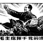 """CHAIRMAN MAO 8"" by thegriffinpassant"