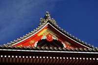Asakusa On the Day of All Prayers