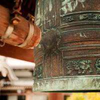 Nagasaki Temple Bell Art Prints & Posters by david harding