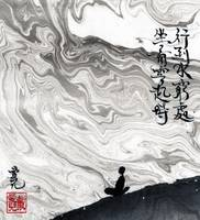 Sit and Watch the Rising Clouds by Oi Yee Tai