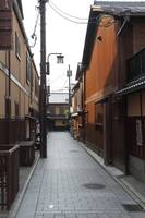 Gion Alley Kyoto