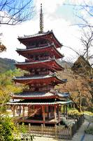 4th Oldest Pagoda