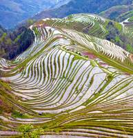 Ping An Mountain Terraces