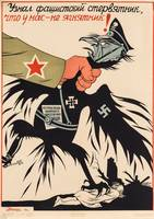 A 1944 ANTI FASCIST POSTER BY VICTOR DENI (RUSSIAN