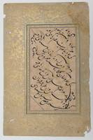 Mir Ali (c. 1500-1550) Calligraphy by Mir 'Ali and
