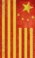 Chinese American Flag Vertical