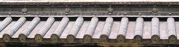 Nikko Roof Tiles Norther Japan
