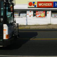Bus Passes Wonderbread Warehouse, New Jersey Art Prints & Posters by Cath Schimert