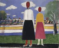 Two Figures in a Landscape by Kazimir Malevich