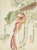 Wu Ling   and other Chinese artists ALBUM OF CHINE