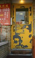 Yellow Door - Chinatown, Queens, New Jersey