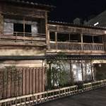 KyotoAtNight gallery