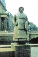 OLD FISHER-WOMAN STATUE, COPENHAGEN, DENMARK