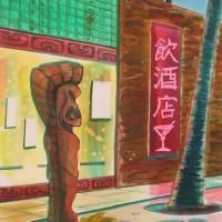 il_570xN.311028503 Art Prints & Posters by Dawn Frasier