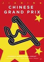 My F1 Shanghai Race Track Minimal Poster